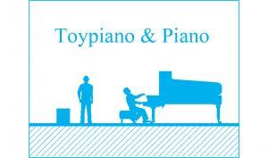 よりみちコンサート〜トイピアノとピアノの音楽会〜 @ 法隆寺(岐阜)