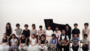 第9回うのピアノ教室発表会のプログラム掲載