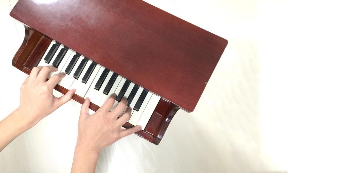 トイピアノのこと
