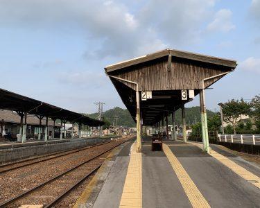 静岡県浜松市|天竜二俣駅周辺をよりみち