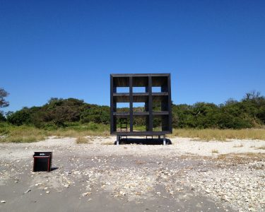 愛知県にあるアートの島、佐久島へ