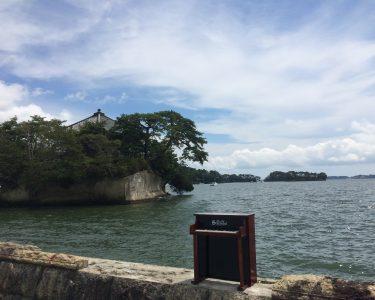東北よりみち旅1〜日本三景松島へ