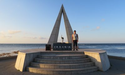 北海道稚内市|北海道よりみち旅2017夏19〜日本の最北端「宗谷岬」へ