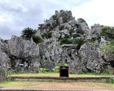 沖縄県国頭村|沖縄本島よりみち旅14〜自然の力強さを感じる「大石林山」によりみち観光&グルメ